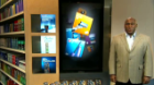 Intel® Digital Signage End Cap Concept: Demonstration